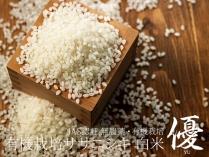 有機栽培ササニシキ 優 白米 2.5kg