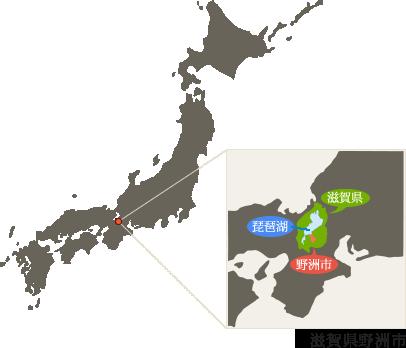 中道農園:滋賀県野洲市